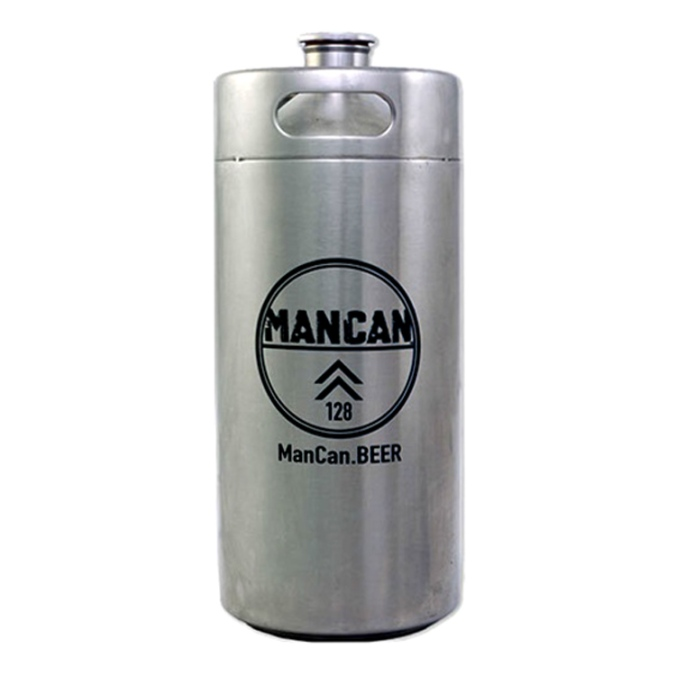 Man Can Home Brewing 128oz Keg and Growler $58.99